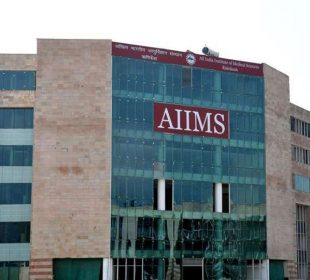 Central Government announced 22 AIIMS hospitals in different parts of the country