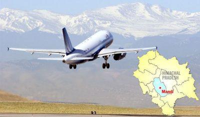 Himachal Pradesh Airport
