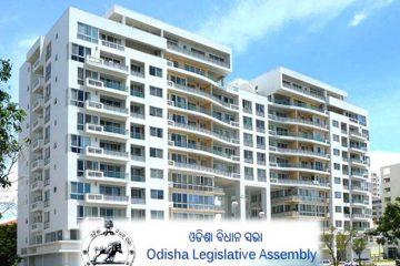 Odisha MLA Quarters