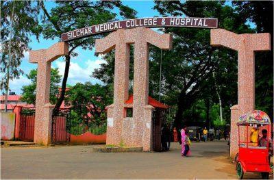 silchar medical college