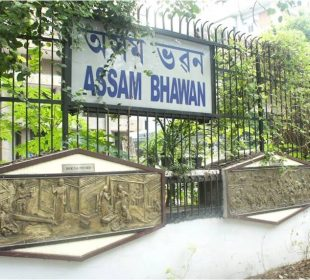 assam bhavan